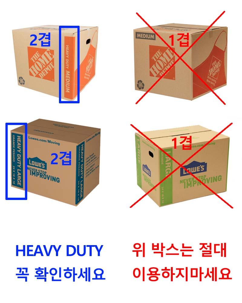 BOXSIZE.jpg