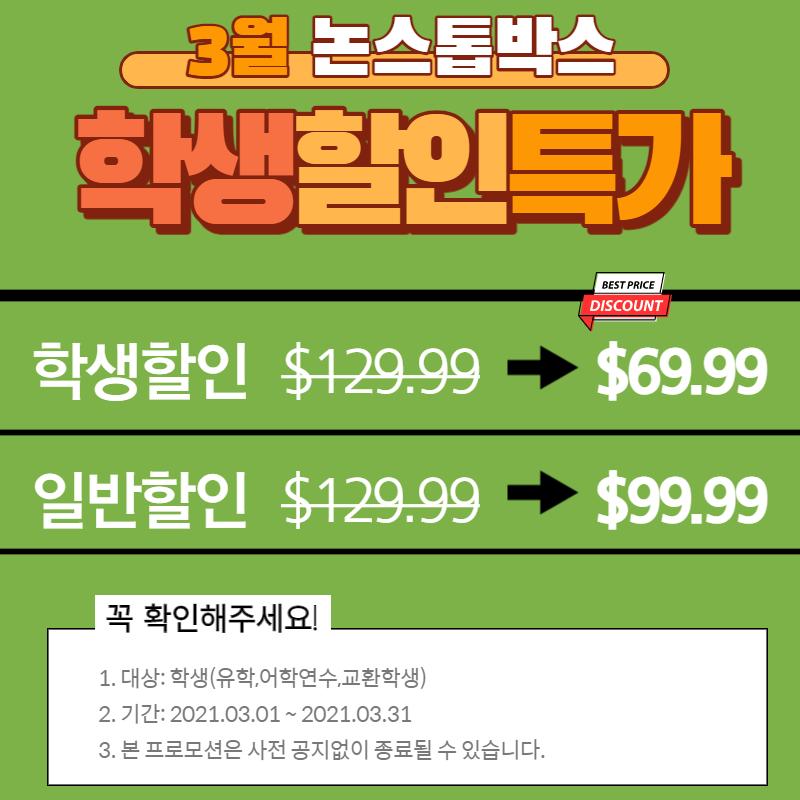 price_box.png